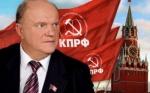 Г.А. Зюганов: Этот год вынес приговор либеральному экономическому курсу