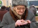 Российская пенсия – в роковые сроки