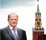 Гольдштейн всё переписал? Зюганов потребовал от администрации президента расследовать фальсификации на выборах в ЕАО