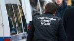 Итоги российских реформ: цена следствия — миллион (долларов)