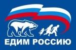 И.И. Никитчук: На поле «Единой России» без перемен