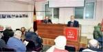 50-я конференция регионального отделения КПРФ